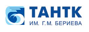 ПАО «Таганрогский авиационный научно-технический комплекс имени Г. М. Бериева»